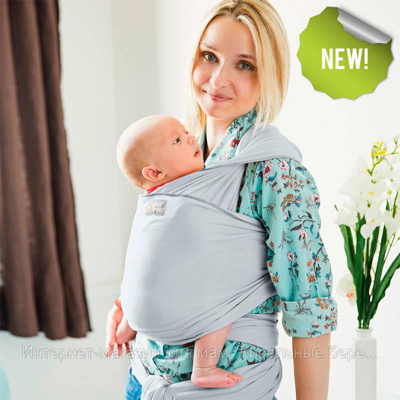 efa0f0883702 Трикотажный слинг-шарф Love   Carry — Серебро - Интернет-магазин для мам