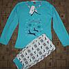 Женская пижама (кофта и штаны). 44-46р. Бирюзовая