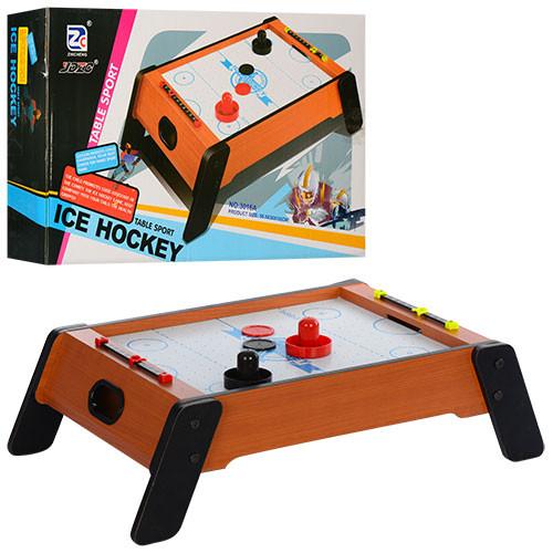 Хоккей ZC3016A  деревянный,воздушный,на ножках,50,5-30-15см,на бат-ке,в кор-ке, 50,5-31-9,5см