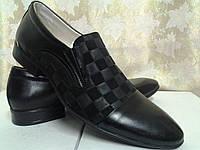 Стильные классические туфли Faro РАСПРОДАЖА!, фото 1