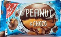 Драже арахис в шоколаде G&G ,250 гр