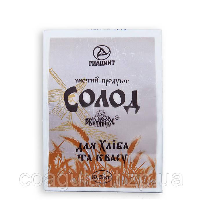 Солод ржаной 0.5кг - Интернет-магазин Гиацинт//Экоматрица в Запорожье