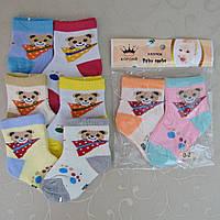 """Носки для детей, """"Корона"""" . Детские  носки, гольфы, носочки для девочек"""