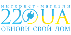 СЕРВАЛ ГРУП - 220UA