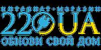 "220UA - ООО ""СЕРВАЛ ГРУП"""