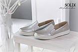 Шкіряне взуття від українського виробника, фото 2