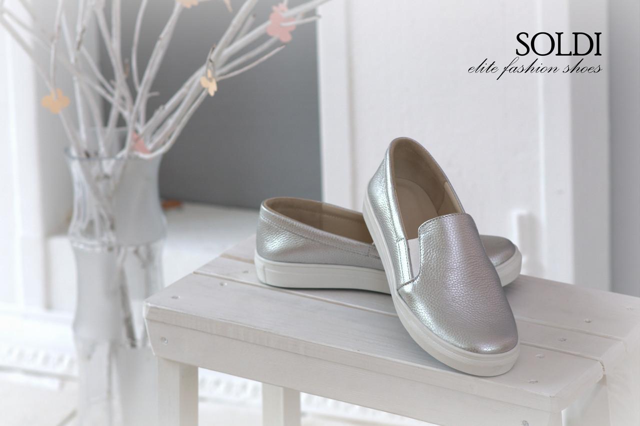 Шкіряне взуття від українського виробника