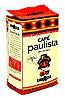Итальянский кофе молотый Lavazza Paulista 250 г.