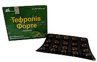Тефролив форте (Tefroliv Forte) 60 таб - TTK Healthcare