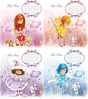 Тетрадь 12_листов линия /Маленькая принцесса