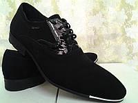 Стильные замшевые туфли на шнурках Rondo, фото 1
