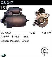 Стартер Renault  Master1 Trafic1 2.0i  /1, 05кВт z9/ CS317