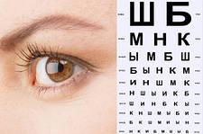 Оздоровительные комплексы для органов зрения
