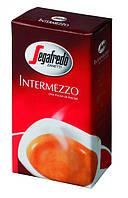 Итальянский кофе молотый Segafredo Intermezzo 250 г.