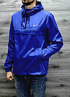 Спортивная куртка анорак, мужская ветровка