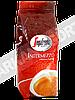 Итальянский кофе в зернах Segafredo Intermezzo 1 кг.