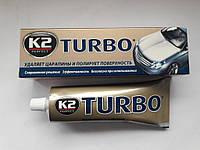 Полироль для кузова автомобиля K2 Turbo Tempo (120г)