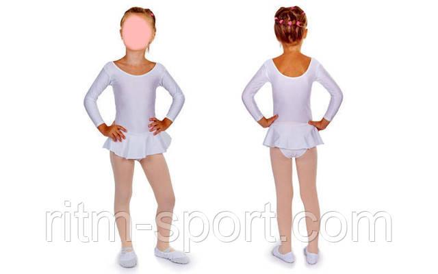 Купальник гимнастический с длинным рукавом и вшитой юбкой