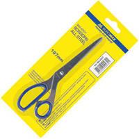 Ножницы BUROMAX 4501 19,7см цельнометаллические
