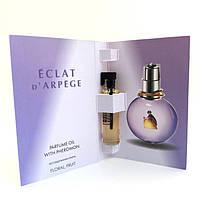 Парфюмерное масло с феромонами Lanvin Eclat D`Arpege (Ланвин Эклат Д`Арпеж) 5 мл. Без спирта!