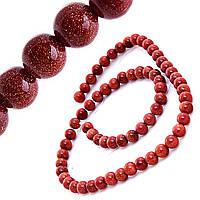 Бусины натуральный камень на нитке Авантюрин (иск.) Золотой песок 6мм, L- 38см