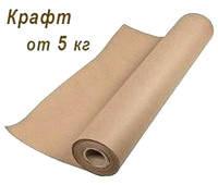 Бумага крафт 75 грамм - 840 мм - 90 м