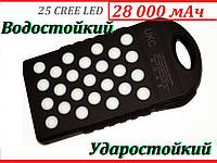 Зарядное Power Bank UKC Solar 28000 mah + 25 Led фонарь. , фото 1