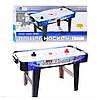 Детская Игра Аэрохоккей ZC 3006 А большой стол для аэрохоккея с ножками