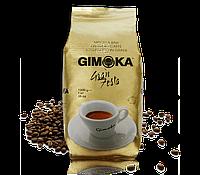 Кофе натуральный в зернах Gimoka Gran Festa 1 кг.