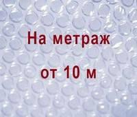 Пузырчатая пленка - лучшая цена