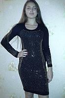 """Вечернее платье """"Камни"""" EFFE 6915"""