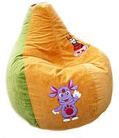 Детское Бескаркасное кресло мешок пуфик Лунтик детский