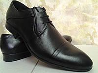 Классические туфли на шнурках Rondo, фото 1