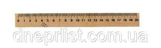 Линейка деревянная, 20 см