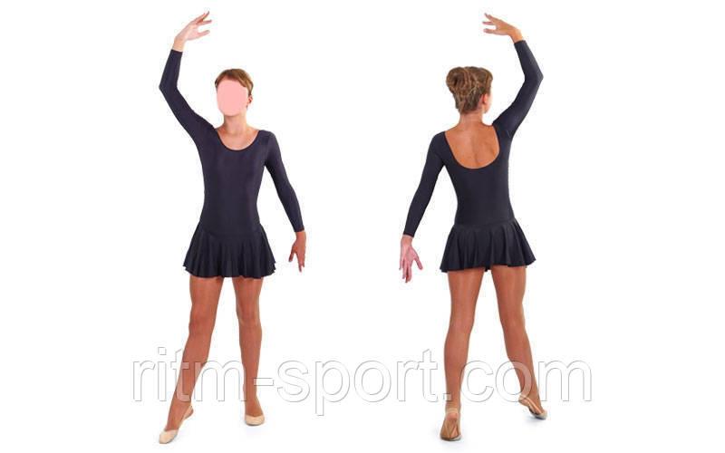 Купальник гимнастический с юбкой (черный, бифлекс, рост 110-155 см)