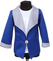 Пиджак синий на девочку