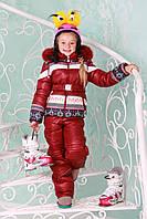 Детский зимний комбинезон для девочки 104