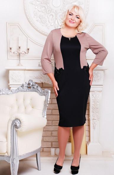 """Платье большого размера """"Леди"""" 50,52,54,56,58"""