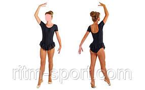 Купальник гімнастичний чорний з коротким рукавом і шифоновою спідницею (зростання 110-155 см)
