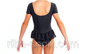 Купальник гимнастический черный с коротким рукавом и шифоновой юбкой (рост 110-155 см), фото 2