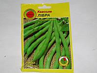 Семена фасоль спаржевая кустовая Либра 20 грамм PNOS