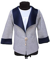 Пиджак серый на девочку