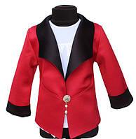 Пиджак красный на девочку