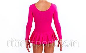Купальник гимнастический с юбкой (малиновый, х/б, рост 110-165 см) , фото 2