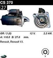 Стартер  Master1 Trafic1 2.5D/TD (редукторный) /2, 2кВт z9/ CS370