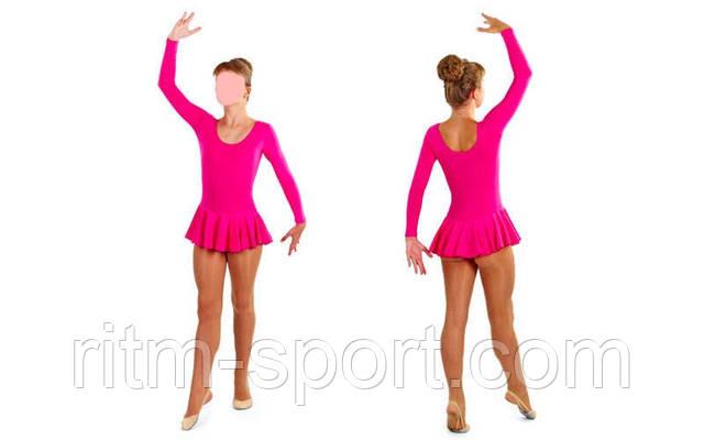 Купальник гимнастический малиновый с длинным рукавом и юбкой