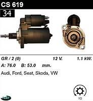 Стартер Audi A3 / VW Passa Golf III / Shkoda Octavia 1.6 1.8 2.0 (16V i) /1,1кВт z10/ CS619