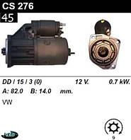 Стартер Volkswagen Golf I  II Jetta 1.6 автома /0, 7кВт 9z/ CS276, фото 1