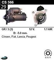 Стартер Citroen BX C4 C5 Peugeot 205 305 306 405 605 806 1.6 1.8 1.9 2.0 / CS566