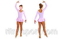 Купальник гімнастичний з спідницею рожевий, фото 2